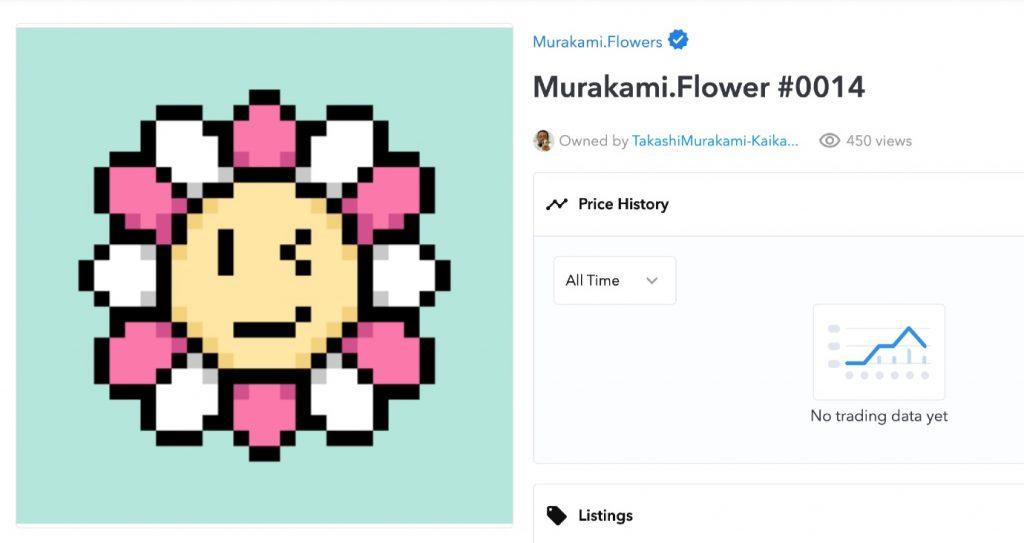 村上隆 NFT作品 Murakami.Flowers